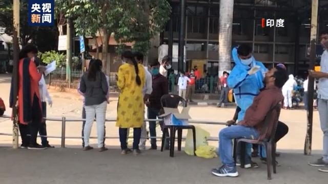 北京数字学校云课堂_清远人才网_内蒙古招生考试网