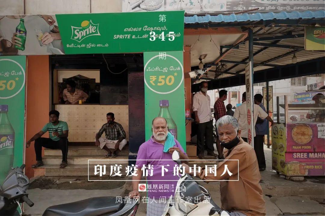 保险继续教育_江苏教育频道_莒南县政府网