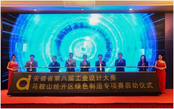 焦点科技:中国制造之美与马鞍山市工业设计协会达成战略合作