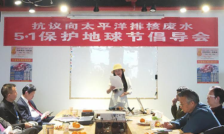 图八:中国市县招商网代表郝炜女士现场深情朗诵诗歌《相信未来》