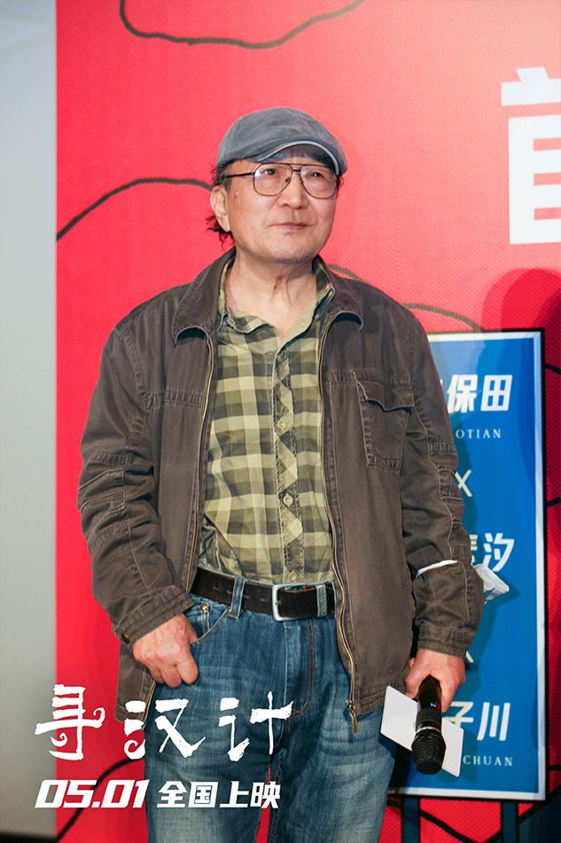 《寻汉计》北京首映礼 任素汐现场清唱喜提神秘大礼