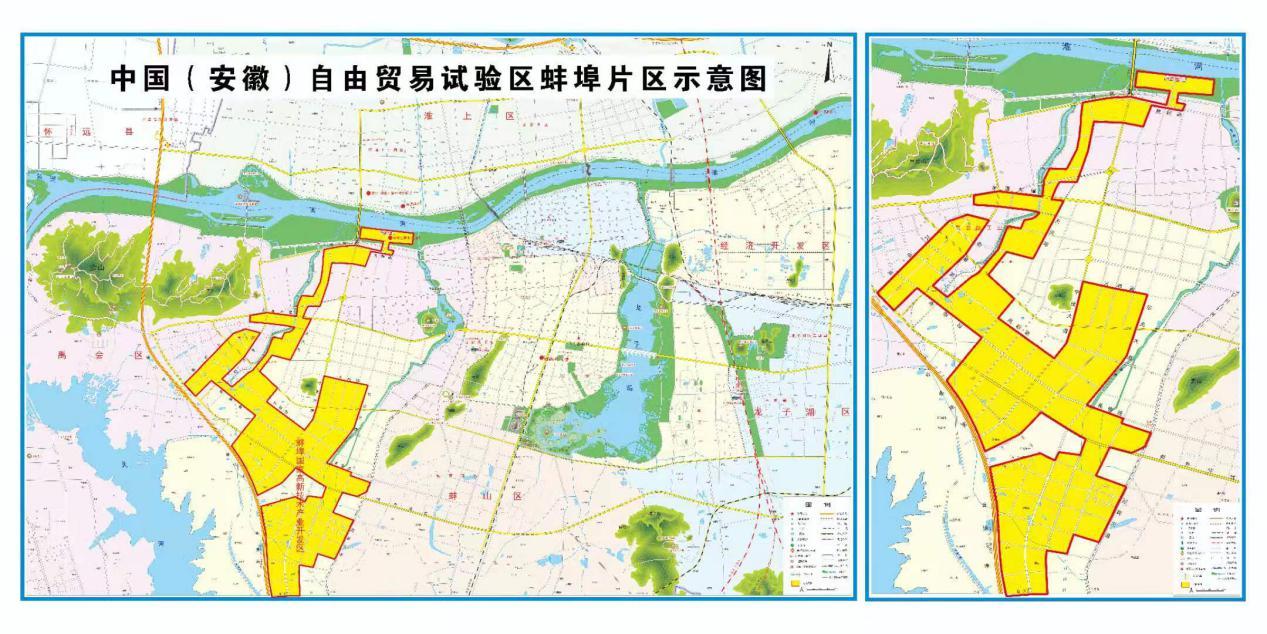 中国(安徽)自由贸易试验区蚌埠片区示意图 来源/蚌埠市人民政府网