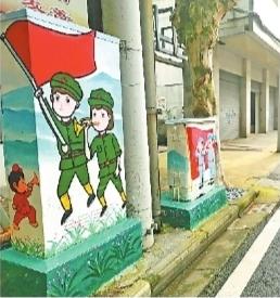 八路军武汉办事处旧址纪念馆附近彩绘配电箱。记者陈俞 摄