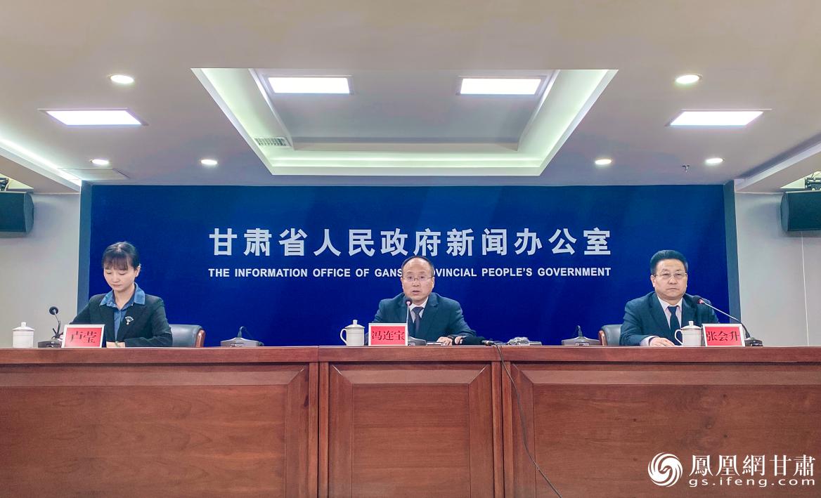 甘肃省医疗保障基金监管工作新闻发布会现场 南永涛 摄