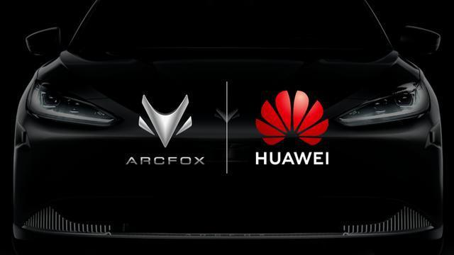 极狐 1+N新造车模式的利与弊