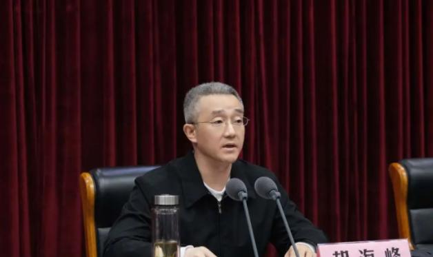 胡海峰出席丽水市社会科学界联合会第七次代表大会 来源:丽水发布