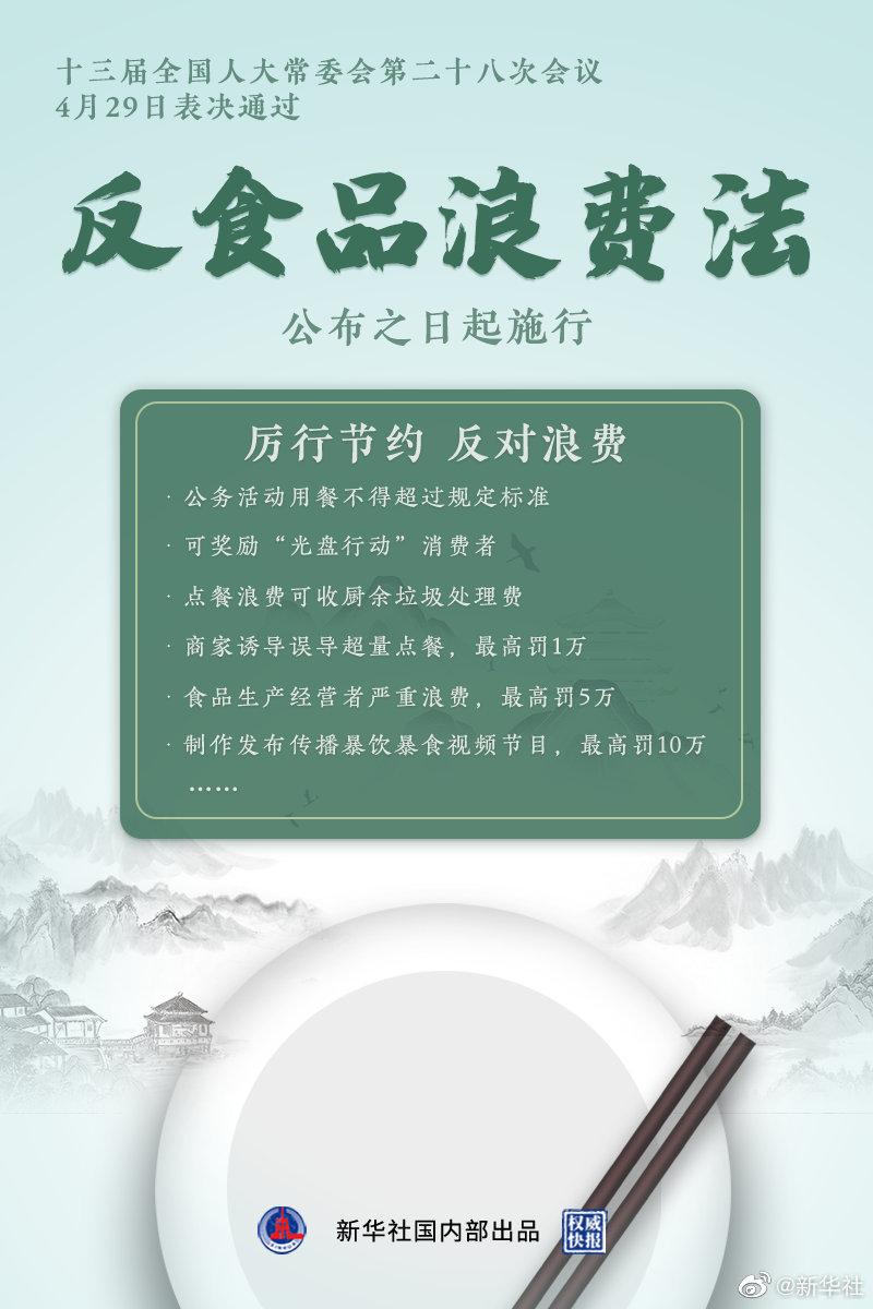 南方人才网招聘_中铁快运股份有限公司_沈阳交警查询
