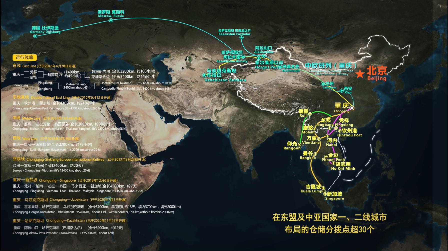 重庆跨境公路班车布局海外分拨仓和物流节点达30余个。重庆公路物流基地供图