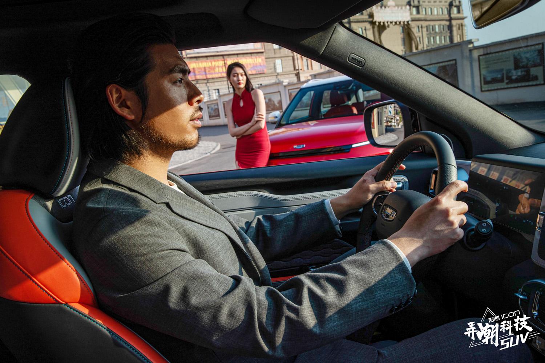 吉利ICON春季限定款上市 更多科技装备 限量发售100台