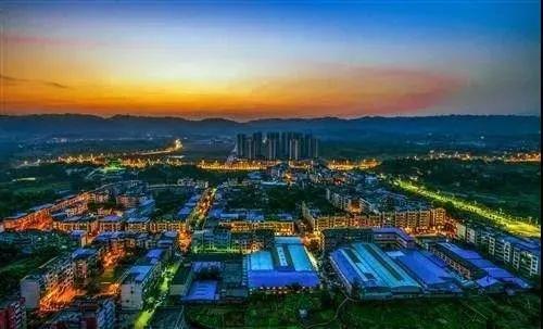 西部(重庆)科学城。图片源于网络