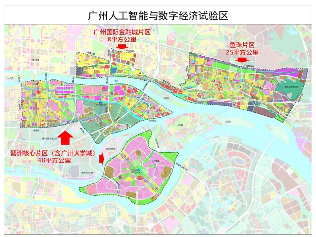 广州人工智能知多少?