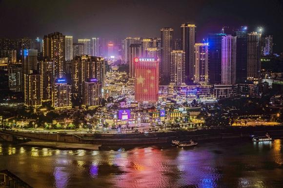 重庆夜景。市文明办供图