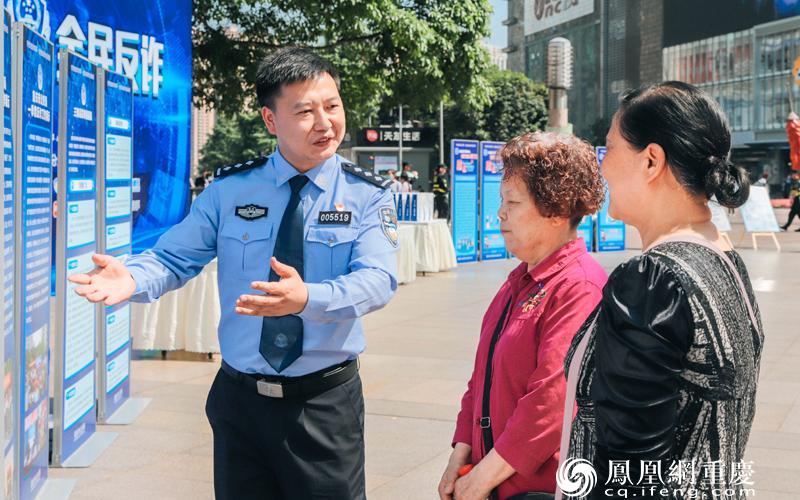 民警向市民科普反诈知识。