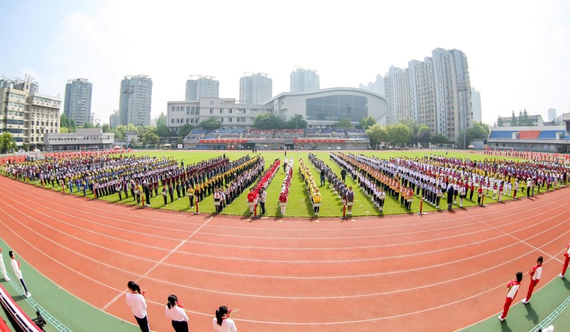 迎建党百年,展不同风采 杭州市长青小学第十六届运动会正在进行中