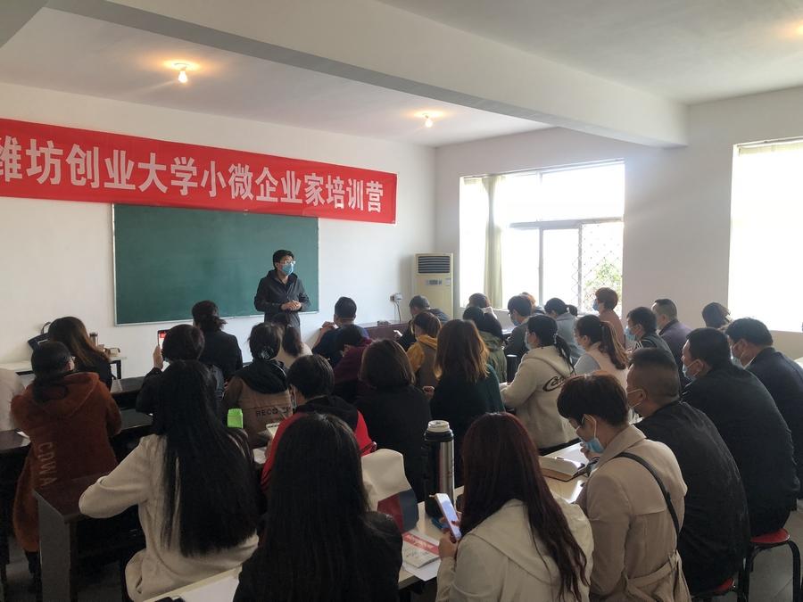 """潍坊创业大学荣获""""山东省就业创业工作先进集体""""荣誉称号"""