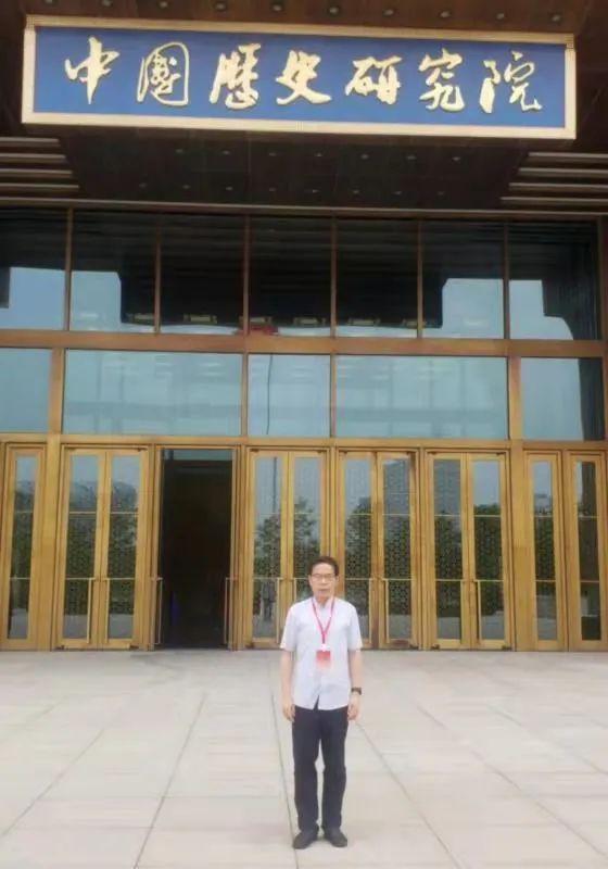 ▲ 朱汉民教授在中国历史研究院