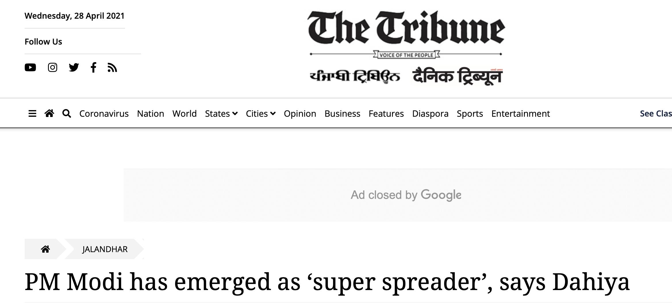 《印度论坛报》报道截图