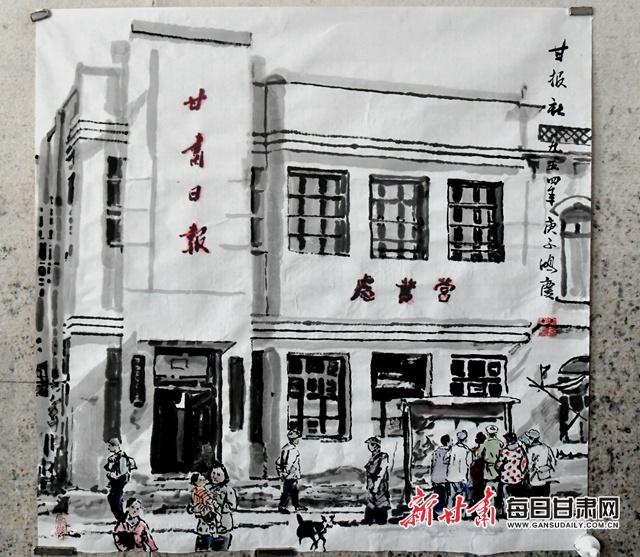王鸿庆创作的20世纪50年代的甘肃日报社营业处 金奉乾 摄