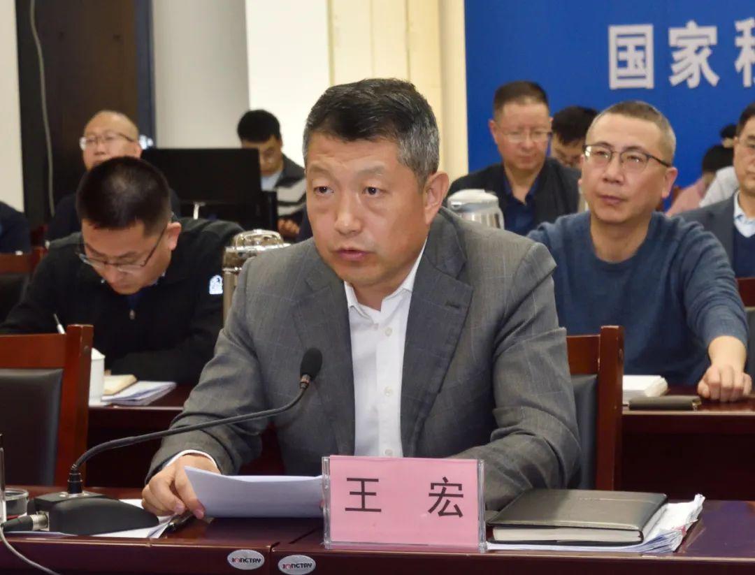 """甘肃如何深化税收征管改革?这场""""云端会议""""划重点"""