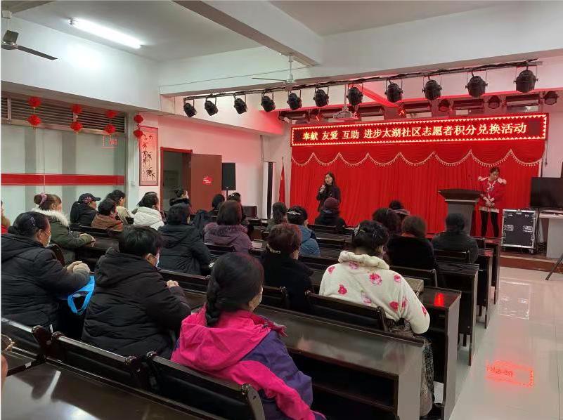 中共沈阳市沈北新区道义街道太湖社区委员会丨将网格织在群众心里