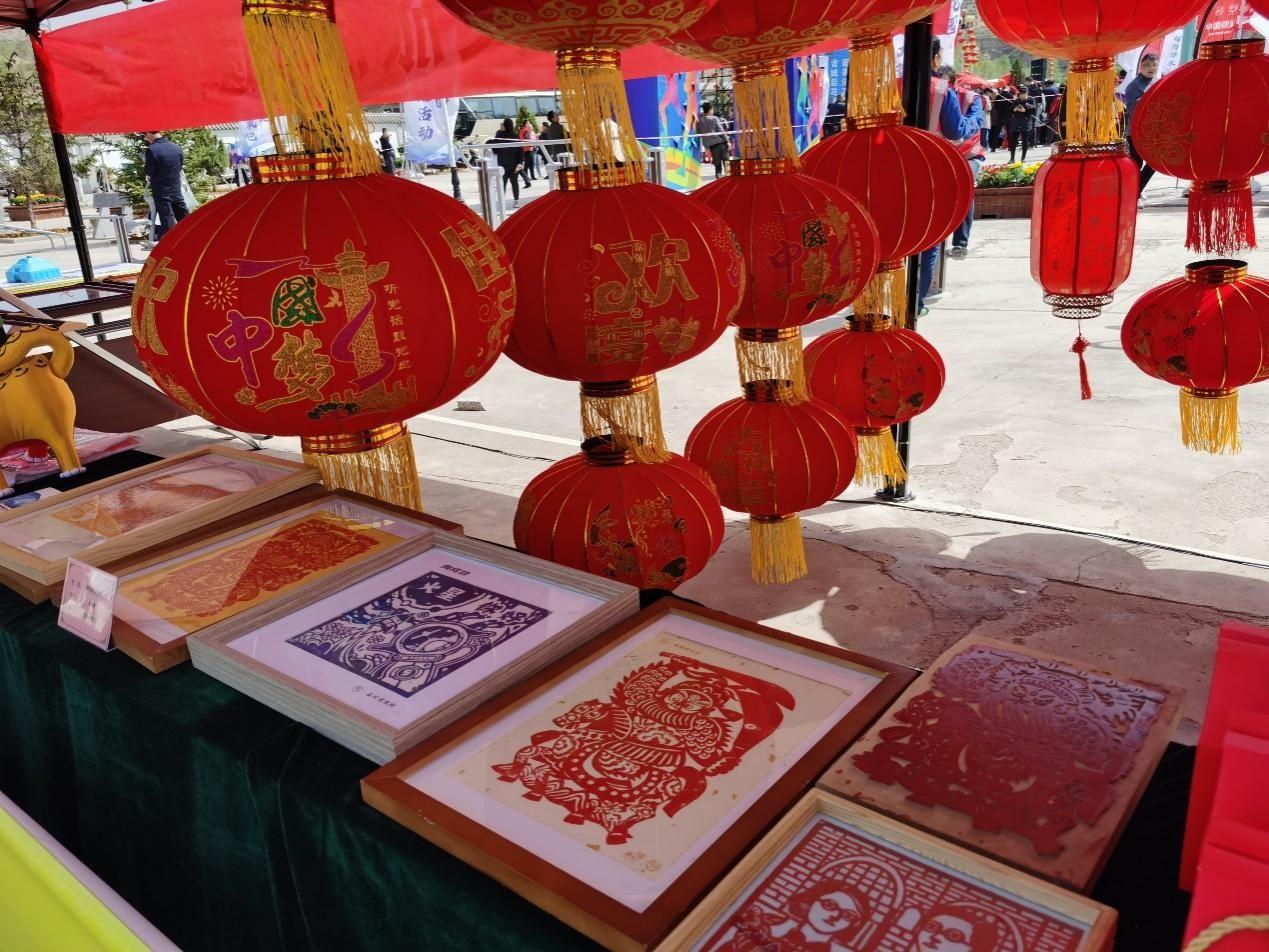 娄烦县第三届乡村文化旅游节启动
