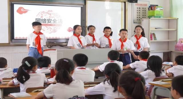 E成长计划网络素养支教活动走进广州市黄埔区姬堂小学。
