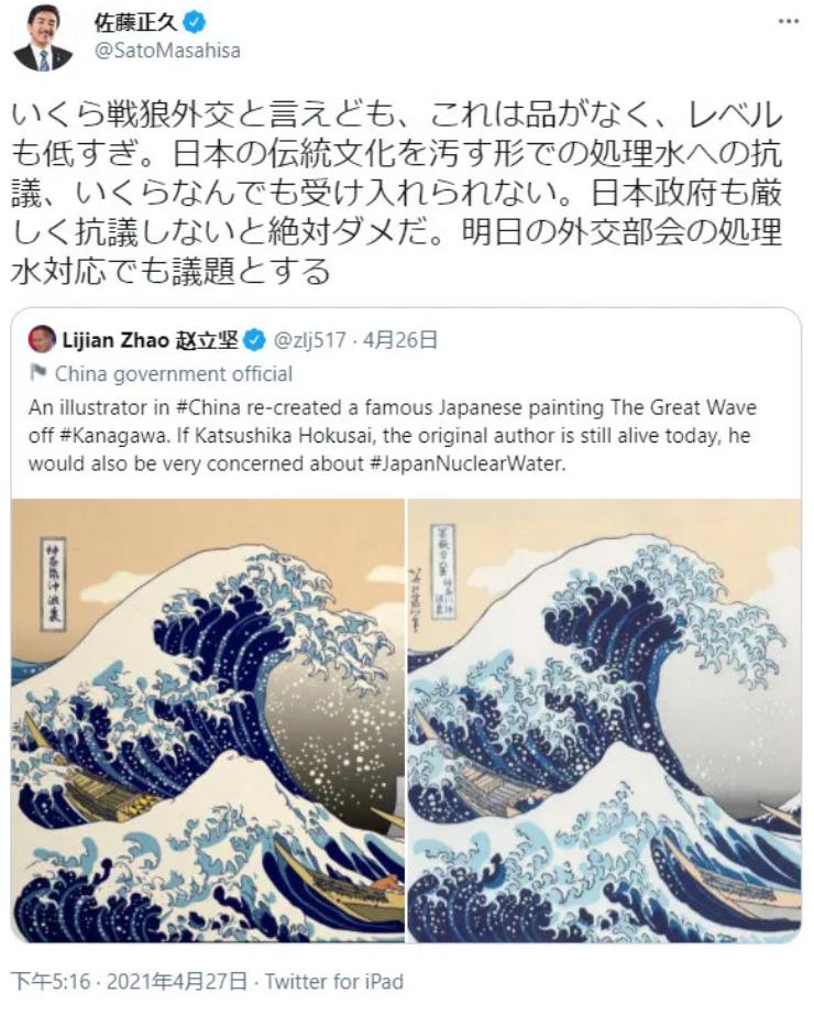 北京人才热线_滨海人才网_锦州师范学院