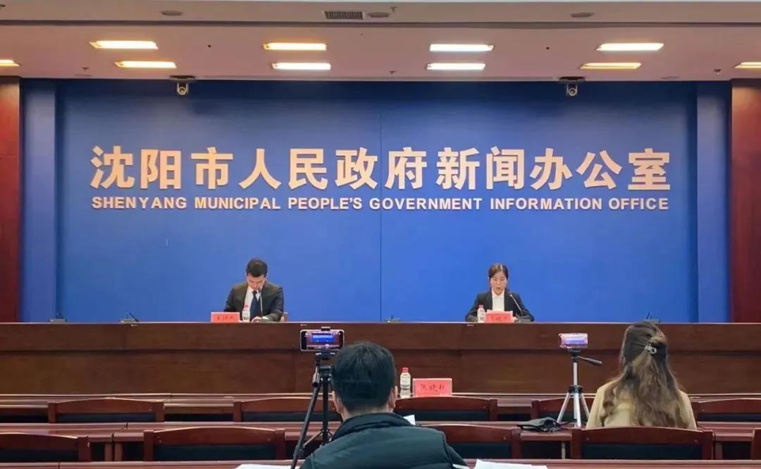 沈阳市考试院发布专业技术人员资格考试报名证明事项告知承诺制