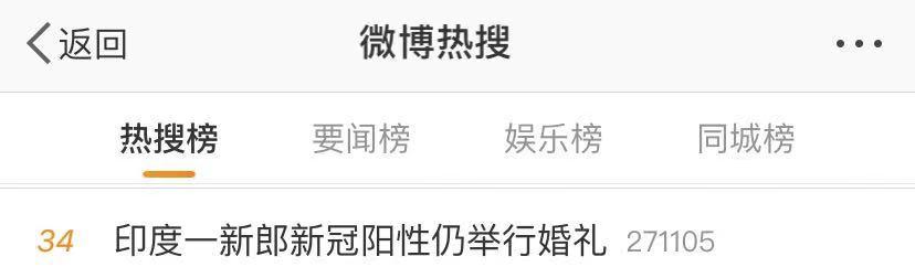 四川大学蓝色星空_华南新闻网_百度音乐盒
