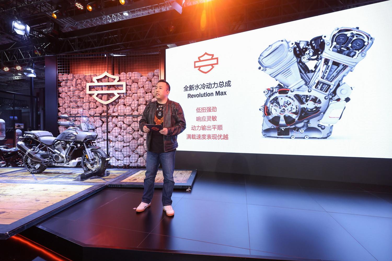 上海车展:哈雷戴维森发布PAN AMERICA™ 1250 Special车型