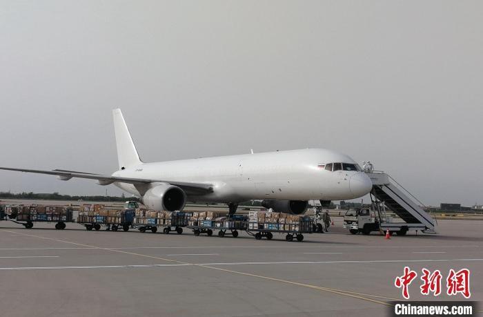 西安开通至俄罗斯叶卡捷琳堡全货运航线。 空港新城供图