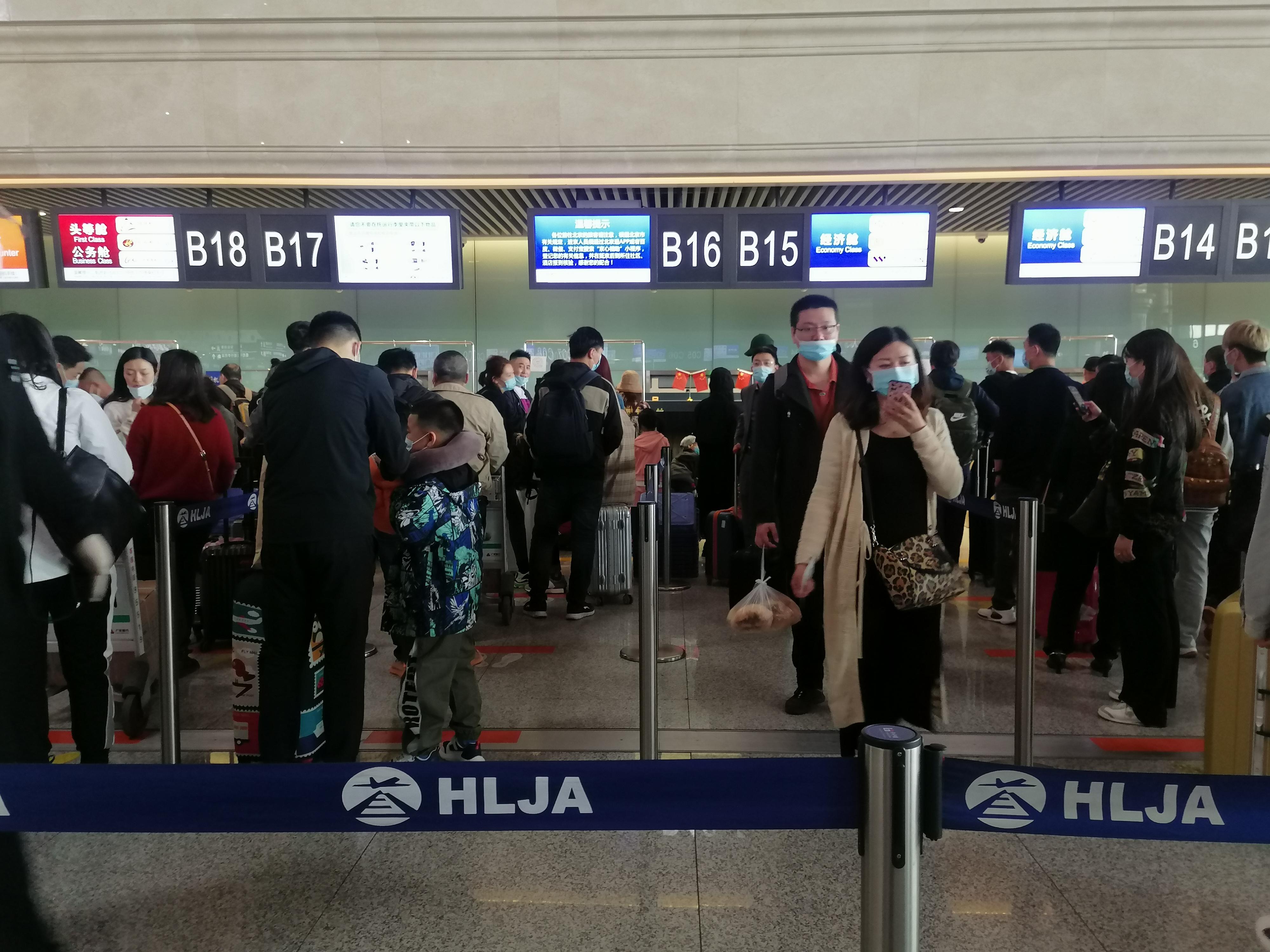 机场客流增加