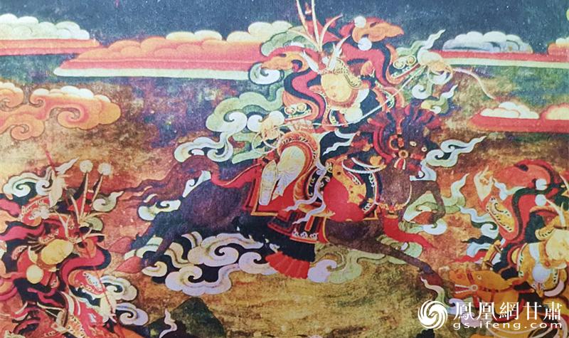 格萨尔王漫画 杨文远 翻拍