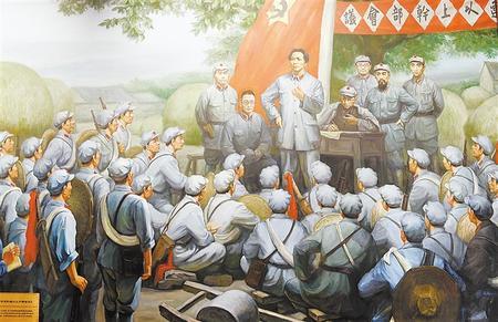 榜罗镇会议纪念馆展出油画《陕甘支队连以上干部会议》
