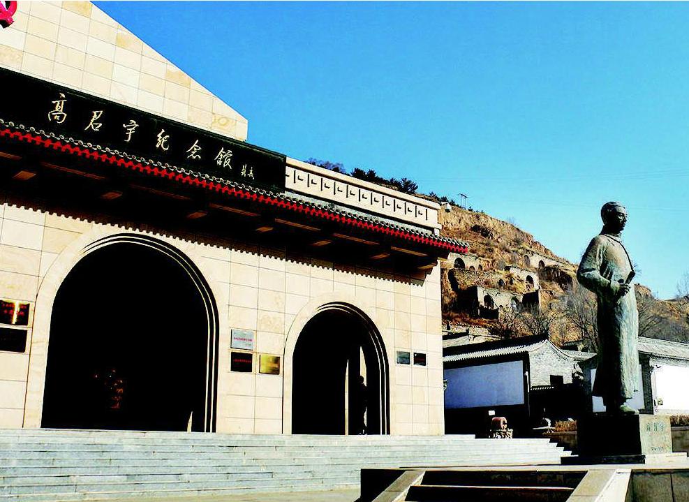 高君宇纪念馆与故居相依而建。娄烦县委宣传部提供