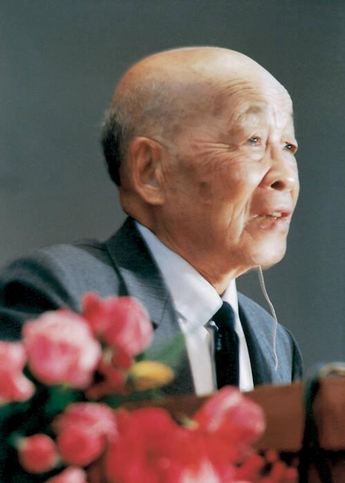 苏步青:曾经的学渣,却成为轰动日本的学霸,还娶了日本校花