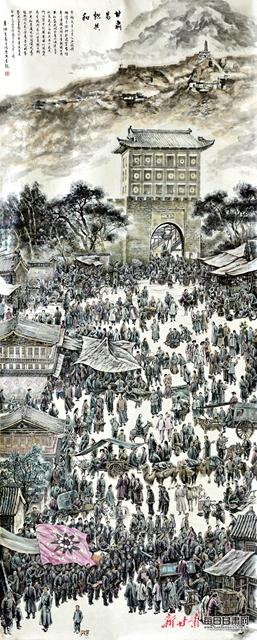 """王鸿庆创作的""""老兰州""""系列画第一幅《甘肃易帜》 金奉乾 摄"""