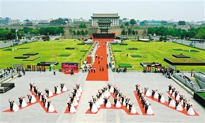 永宁门礼仪广场举办的大型集体婚礼让幸福之花在古城精彩绽放。(首席记者 李明 摄 资料图片)