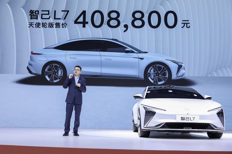 """智己L7""""天使轮版""""预售价40.88万元"""