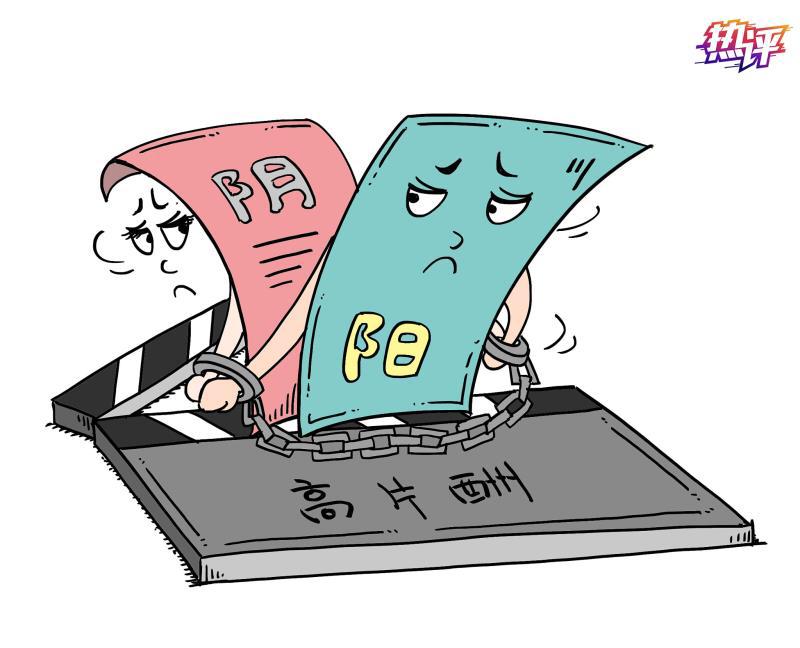 全民影视网_柳州市人才网_安徽财经大学图书馆