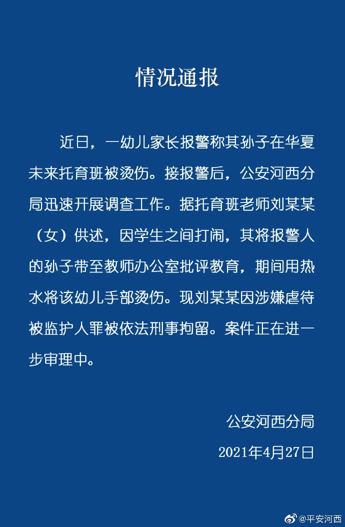 园博园官网_chanet成果网_中华珠宝网