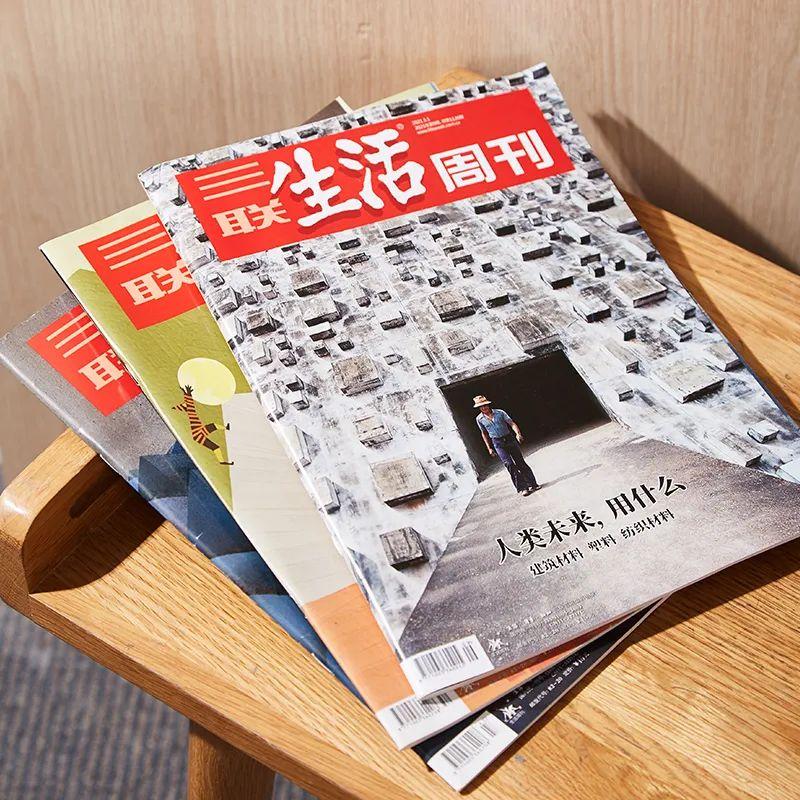 名家推荐!印量破亿的国民杂志,读它扩视野、有深度凤凰网凰家尚品