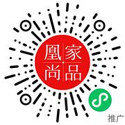 潮汕3代65年手艺卤鹅,一个字:鲜