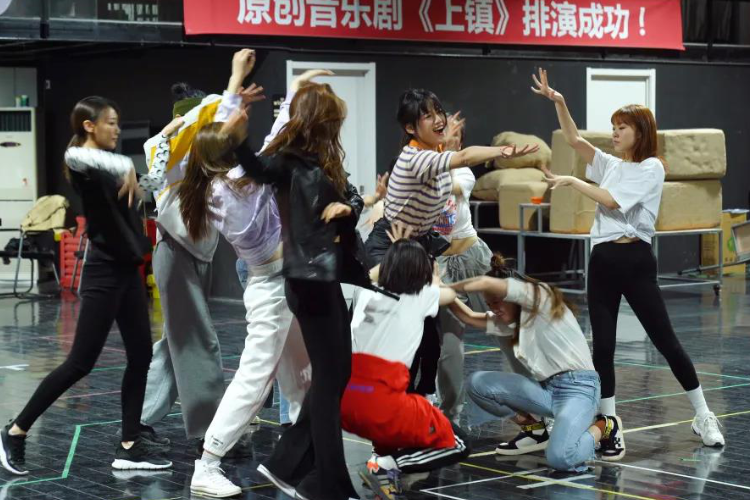 陶溪川首部大型原创音乐剧《上镇》5月17日盛大公演