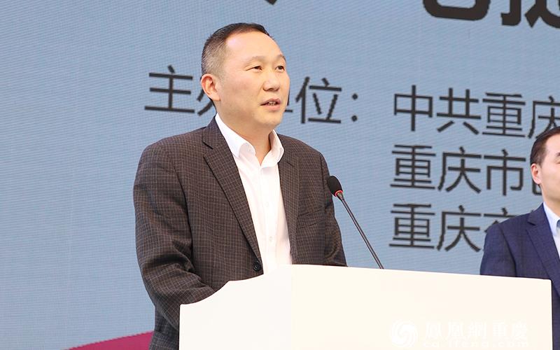 重庆公路物流基地公司党委书记、董事长、总经理刘功峰主持发车仪式