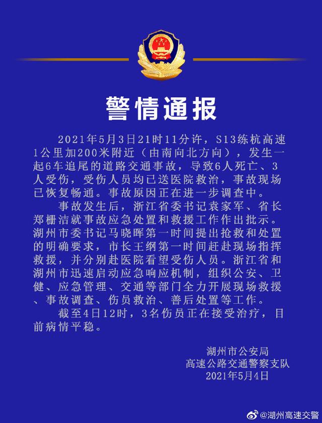 温州七中_昆山人才网最新招聘_江阴论坛暨阳社区