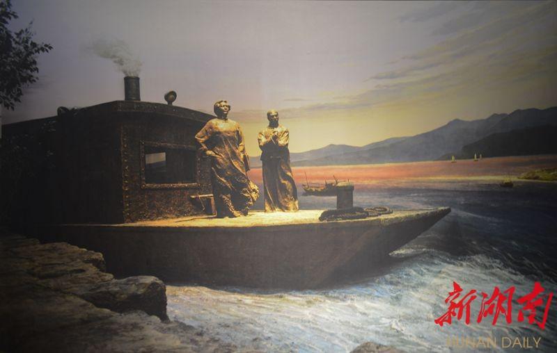 1921年6月,毛泽东和何叔衡从长沙坐船去上海参加中共一大(场景复原)。 资料图片