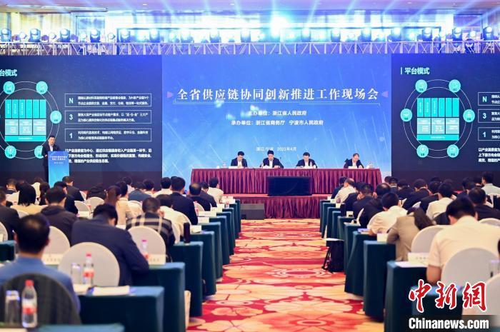 """浙江发布现代供应链发展""""十四五""""规划发力协同创新"""