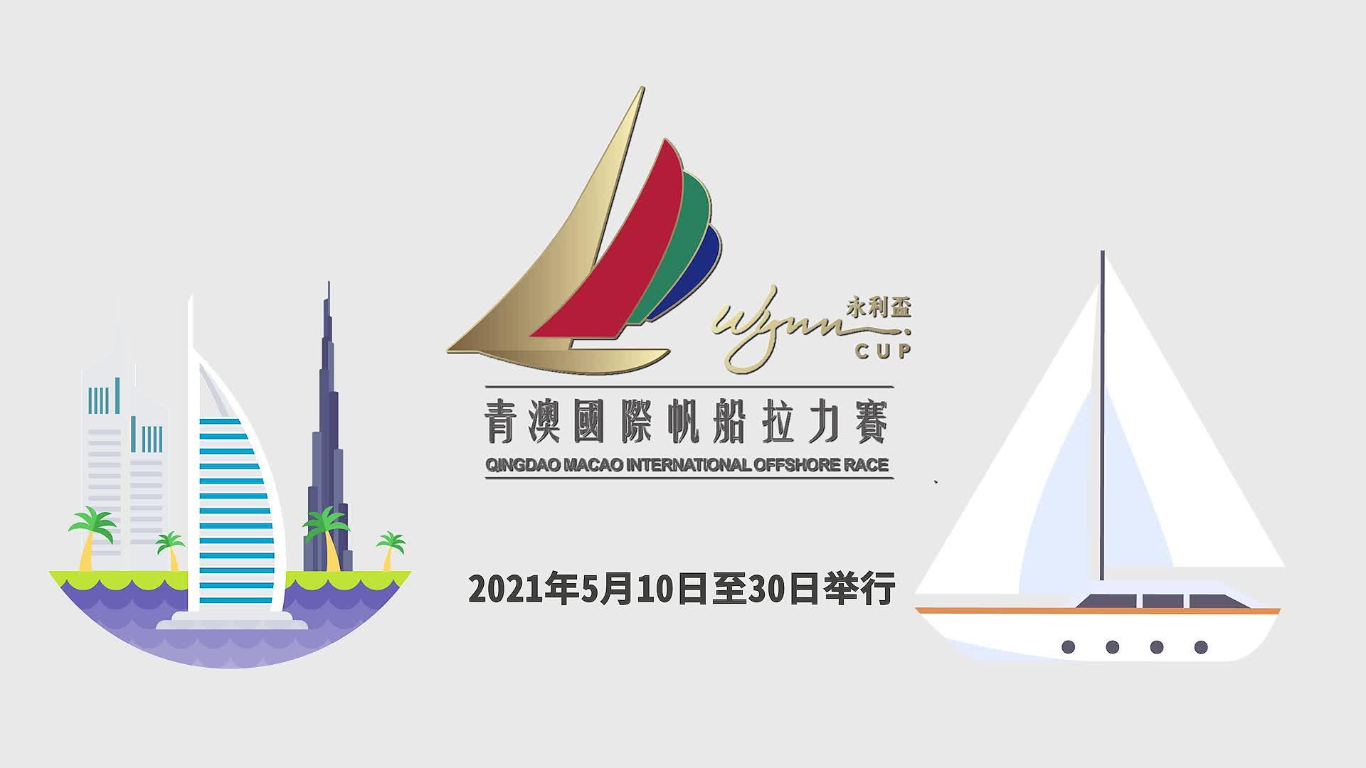帆船运动小知识:1990年入奥 共有4大类船型