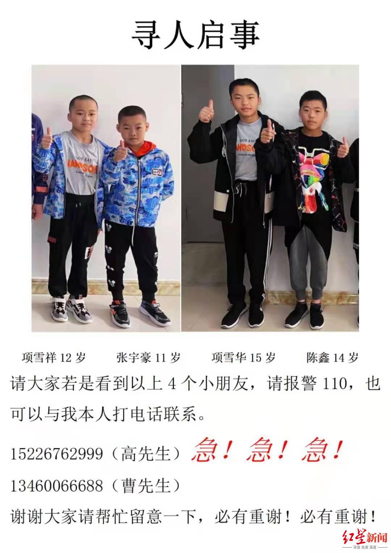 卡罗拉官网_新乡人才网官网_河北博才